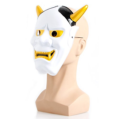 Endless Halloween Devil Demon Horror Mask Fancy Dress Costume Party Anime Wisdom Cosplay (Hallowween Costumes)