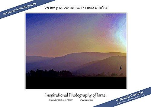 Israel Photo Art Calendar 2018-2019 ~ 16-Month Jewish Wall Calendar ~ Jewish Year 5779 ~ English & Hebrew
