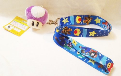 Super Mario Lanyard Keychain Holder with Bonus 3