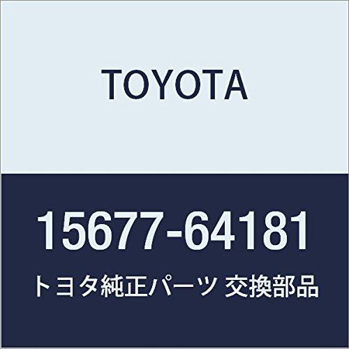 TOYOTA (トヨタ) 純正部品 オイルフィルタ ブラケット ライト/タウンエース 品番15677-64181 B01M0GZMHM