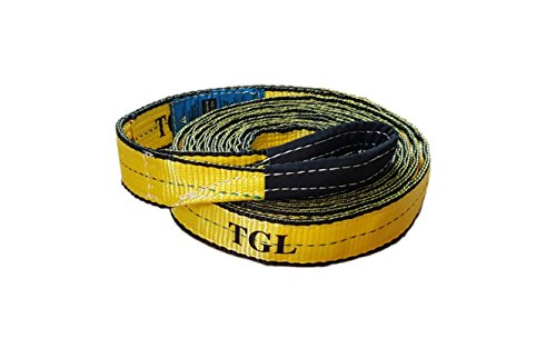 Fantastic Deal! 2, 20' 2-ply construction, 23,000 LB rated tow strap with reinforced loops