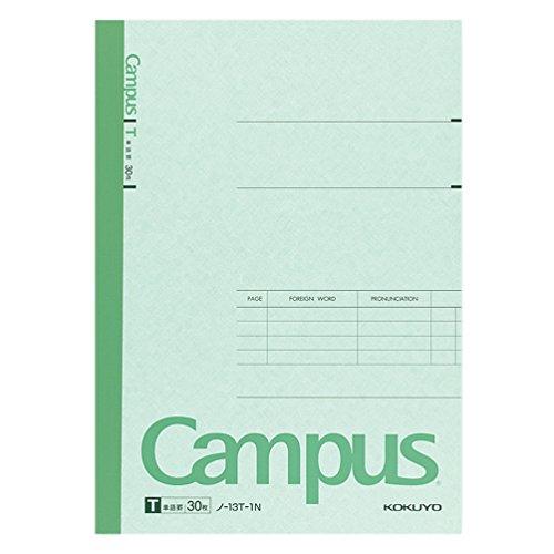 Kokuyo Campus Notes B5 word ruled 30 sheets Bruno -13T-1N