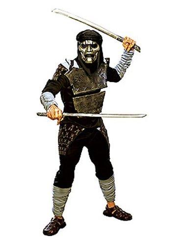 Immortal Adult Costume - -