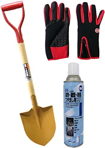 木柄ショベル剣型(泥よけ、雪よけ、防サビ用スプレーセット)手袋L付き