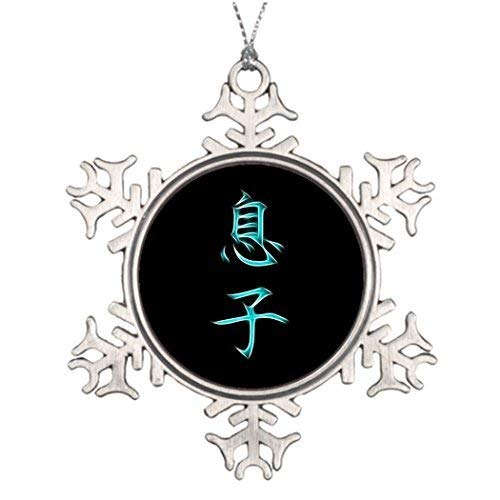 Snowflake China Ornament (Acove China Hanzi Xmas Trees Decorated Christmas Snowflake Ornaments 3 inch)