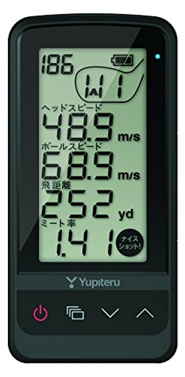 [해외] 쥬비터(YUPITERU) 스윙 연습기 YUPITERU GOLF GST-7 BLE 유니 사용 가능 시건:만충전 시 약10시건 본체 사이즈:124MM(D)×60MM(W)×18MM(H)