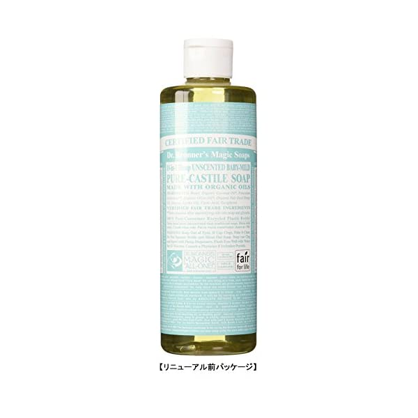 DR BRONNERS Organic Baby Pure Castille Liquid Soap 473ml (PACK OF 1)