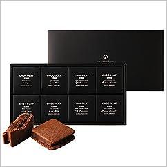 【チョコレートの新商品】(バニラビーンズ)VANILLABEANS ショーコラ 8個入