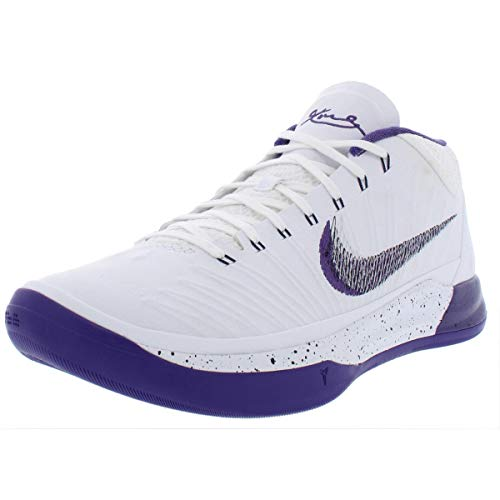 Nike KOBE AD mens basketball-shoes 922482-100_8.5 - WHITE/COURT - Men Shoes Basketball Kobe