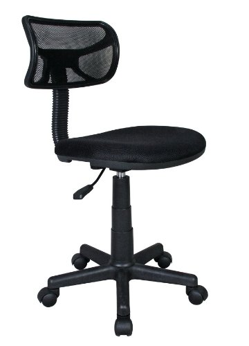 Student Mesh Task Office Chair. Color: Black