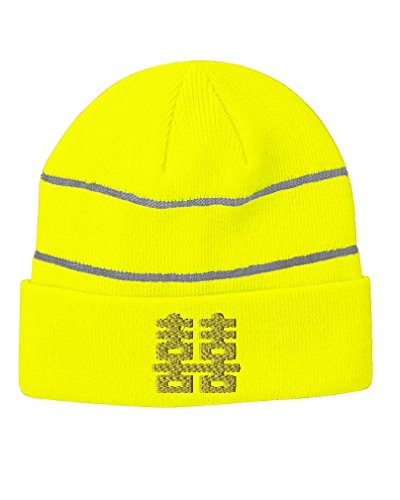 Japanese Double Happiness Embroidery Acrylic Beanie Reflective Stripes Neon Yellow Double Stripe Beanie