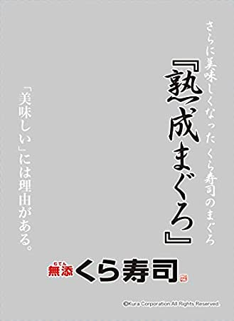 El caraecter protector de la manga [Citas del mundo]