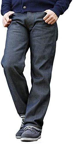 KAKEYA JEANS 3rdモデル 本藍 ストレート ジーンズ セルビッチ 国産 メンズ ジッパー