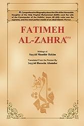 FATIMEH AL-ZAHRA (SA) by Sayyid Hussein Alamdar (2014-07-28)