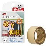 スリーエム 落下抑制テープ 25mmX1.8m GN-180 00017824 【まとめ買い3個セット】