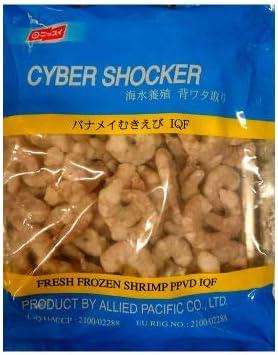 ニッスイ バナメイむきえび(冷凍) 41/50 1kg