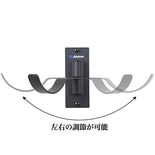 Alctron mas002 headphone wall mount stand with 180 degree for 180 degrees salon dubai