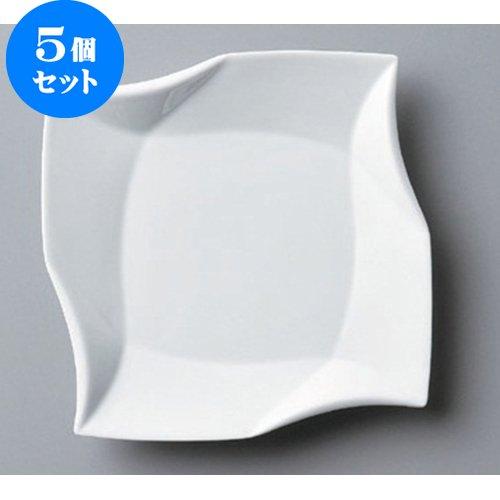 5個セット ボーダーレス 折り紙プレート8吋 [21 x 21 x 2.8cm] 海外製 洋食器 カフェ レストラン 業務用 ホテル B00RVKNQIU Parent