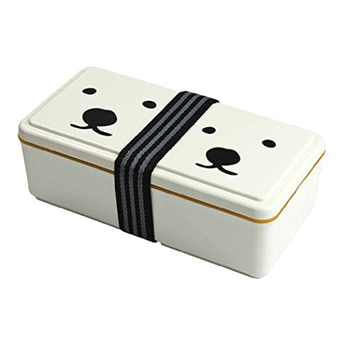 Gel-Cool Twin Polar Bear Japanese Bento - Overnight Best Tracking