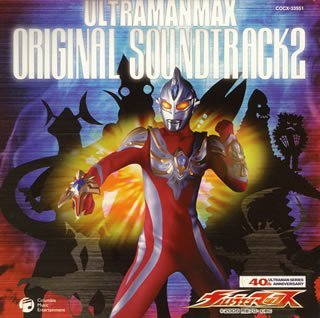 Souhdtrack by Ultraman Max-2
