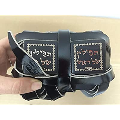 Yaliland Kosher Tefillin for Left Handed, Sefaradi Version, from Israel, with Free Bag: Toys & Games