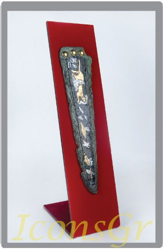 Ancient Greek Bronze Museum Replica of Sword - Dagger (1824)