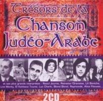 Price comparison product image Jewish-Arab Song Treausures