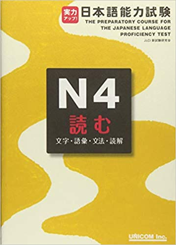 Preparatory Course for the Jlpt N4 Character & Vocabulary