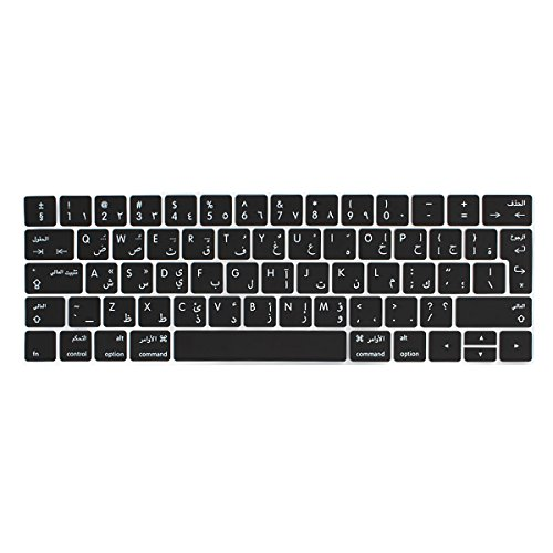 Batianda Arabic Language Waterproof Ultrathin Silicone Keyboard Cover Skin for Newest MacBook Pro 13 15 inch 2017 & 2016 With Touch Bar & Touch ID Model:A1706 / A1707 (Black)