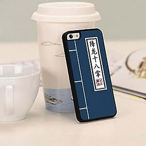 Surrenders caso de la cubierta del dragón Dieciocho Palms patrón para el iPhone 5 de 5S (color: negro)