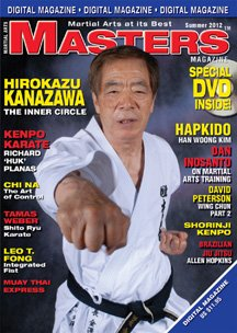 2012 Summer Issue of Martial Arts Masters Magazine Dvd/cd Set