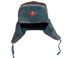 USSR SOVIET ARMY Soldier's winter hat. produced in the USSR in 1988. New. Inexcellent condition. Size 60 for head circumference of 60 cm or 23.62 inches It is a variant of border troops (there are buttons for the hood). Hat made    from faux ...