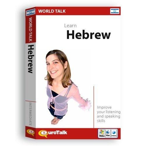 EuroTalk Interactive - World Talk! Hebrew