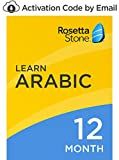 Rosetta Stone: Learn Arabic for 12 months on iOS, Android, PC, and Mac - mobile & online access [PC/Mac Online Code]