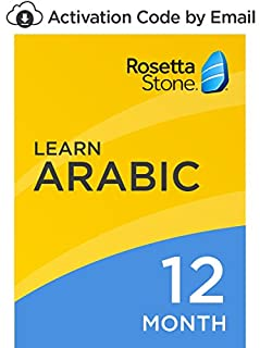 Rosetta Stone: Learn Arabic for 12 months on iOS, Android, PC, and Mac- mobile & online access [PC/Mac Online Code] (B07D98GWMN) | Amazon price tracker / tracking, Amazon price history charts, Amazon price watches, Amazon price drop alerts
