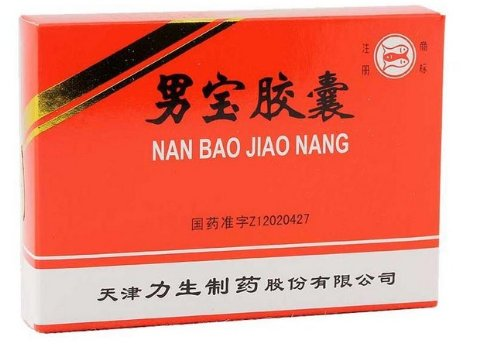 Kungfu thé 2pcs Natural Enhancer Nan Jiao Nang Bao 20 Pills
