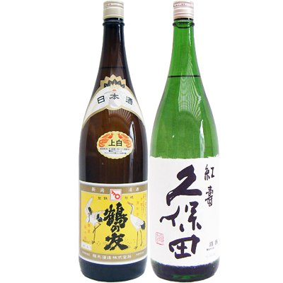 日本酒セット 鶴の友 上白 1.8L と 久保田 紅寿 純米吟醸 1.8L 日本酒 2本セット  B0756QXJWQ