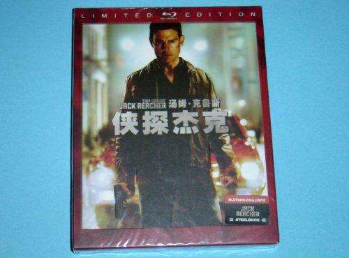 Jack Reacher Blu-ray Steelbook Blufans Exclusive #4