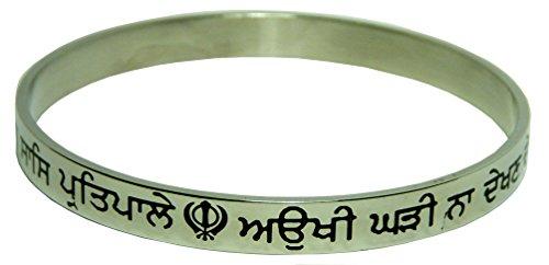 Aukhi Ghari Kara - Black Engraved Sikh Kara (6.9) (Images Of Sri Guru Granth Sahib Ji)
