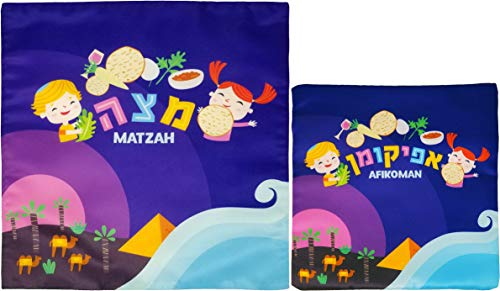 Afikoman Cover - Children's Matzah Cover & Afikoman Bag, 3 Layered Passover Desert Design Children's Passover Set (Complete Passover Matzah Children's Set)