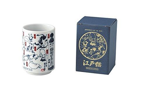 Aderia Japan Edo Neko (cat) Japanese Tea Cup Yunomi SP-1717 by Aderia Japan