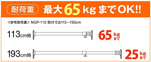 Flat 安伸 Copper Industrial Strong Chunky Type Tension Rod White by Hei Annin copper industry (Image #5)