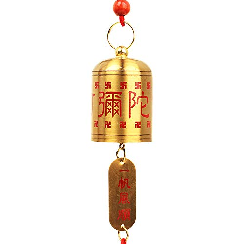 - FengShuiGe Chinese Fengshui Copper Bells Lucky Wind Chimes Outdoor Home Decoration - Feng Shui Bell for Wealth and Safe, Peace and Success (A)