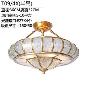 Zqww Ceiling lamp Lámparas de bronce minimalista americana ...