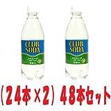 炭酸水 国産 友桝飲料 クラブソーダ 500ml PET× 48本