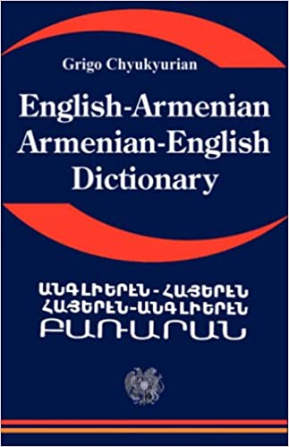 Western Armenian Dictionary /& Phrasebook Armenian-English//English-Armenian