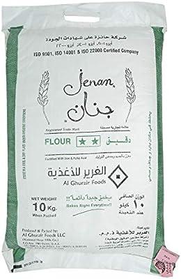 jenan Flour No 2-10 Kg: Amazon ae