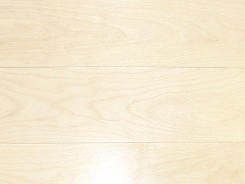White Gloss Hardwood Flooring - 5 inch Greenland 7-Layer Engineered Hardwood Maple White Oil Flooring (6 inch Sample)