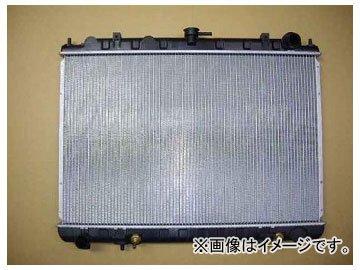 国内優良メーカー ラジエーター 参考純正品番:21460-AD200 ニッサン サファリ バサラ プレサージュ   B00PBIQ2CG