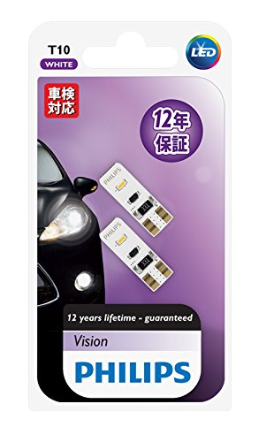 Philips VisionLED 129586000KB2 bombilla para coche T10 0,62 W LED W 2.1 x D 9.5 ...